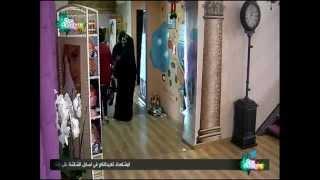 زيارة ام مينا ومحمد للاكاديمية ليوم الجمعة 5-12-2014