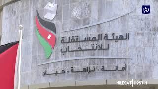 مركز  راصد يحذر من تأجيل الانتخابات النيابية -1/6/2020