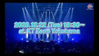 SUPER☆GiRLS「SUPER☆GiRLS 10th Anniversary LIVE〜Full of gratitude〜」(2020.12.22) Digest Movie 2020年12月に行われた、10th Anniversary LIVEの ...