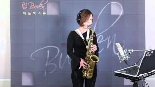 전효양 - 미운사랑  (버든색소폰)