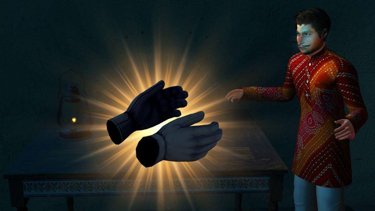 जादुई हाथ के दस्ताने Magical Hand Gloves कॉमेडी कहानी - हिंदी कहनिया Hindi Kahaniya Comedy Video