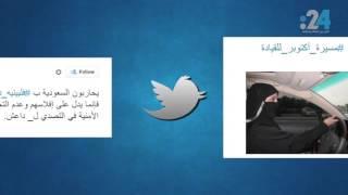 نشرة تويتر(536): بين #فلبينية داعشية.. و#مسيرة اكتوبر للقيادة!
