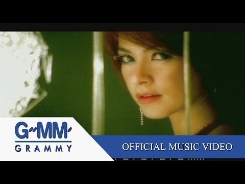 MUSIC LOVER (Feat.Narongvit) - มาช่า【OFFICIAL MV】