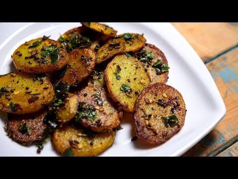 Aloo Ki Katli Fry | Spicy Potato Fry | Manchatti Kitchen