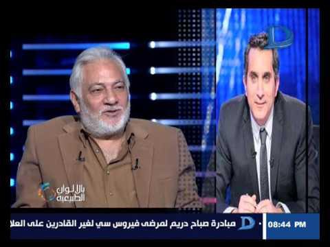 فيديو سامح الصريطي يتحدث عن باسم يوسف HD في برنامج بالألوان الطبيعية