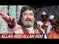 Allah Hoo Allah Hoo - #ShammiKapoor | 80's Qawaali Song | Kala Dhanda Goray Log