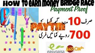 how to earn money bridge race bridge race se paise kaise kamaye bridge race game  khelne ka tarika screenshot 4