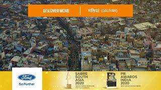 Discover More - Galiyan गलियां