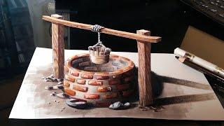 Drawing a 3D Cistern - Optical illusion - Trick Art