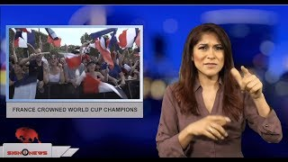 France crowned World Cup Champions (ASL - 7.15.18)