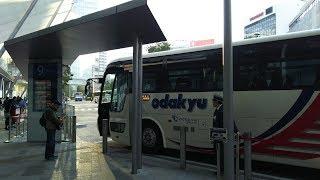 【小田急箱根高速バス】高速バス 東京箱根1号  東京駅~箱根桃源台 乗車記録 180326