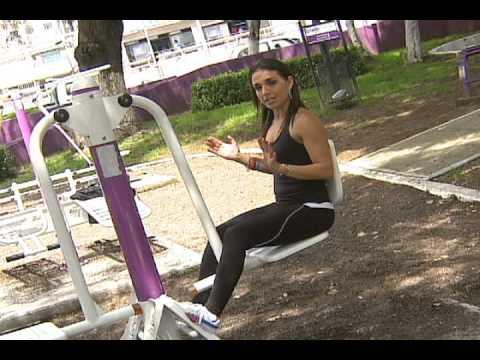 Ejercicios para entrenar en el parque 1ra parte youtube for Aparatos para hacer ejercicio