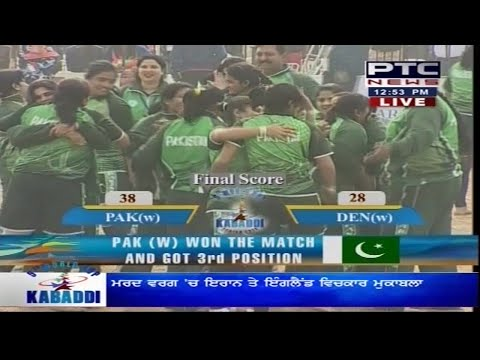 Pakistan vs Denmark | Women's | For 3rd Position | 5th World Cup Kabaddi Punjab 2014