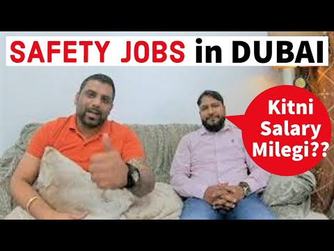 Safety Engineering Jobs Dubai 2020🔥 Helper/Officer/Engineer/Manager🔥Doha Qatar, UAE,Saudi Arabia