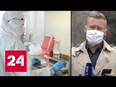 В Свердловской области произошел резкий скачок количества заболевших коронавирусом - Россия 24