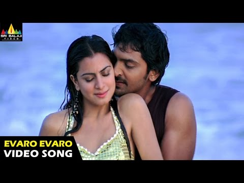 Godava Songs | Evaro Evaro Video Song | Vaibhav, Shraddha Arya | Sri Balaji Video