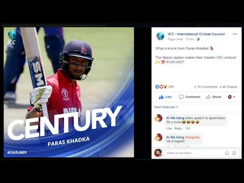 This Is How He Predicted His Century || PARAS KHADKA || What He Says, He Does In Style ||