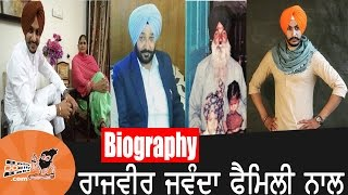 Rajvir Jawanda | With Family | Biography | Mother | Father | Songs | Movies | Surname | Muqabla | Hd