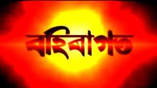 Bahiragata By Monumohan Boruah |  2019 | New Assamese Song