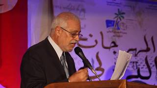 Souf Abid - ALGERIA الشاعر سوف عبيد - الجزائر