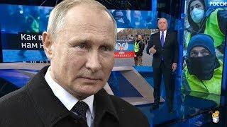 Путин не отделается! Все ходы записаны