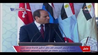 السيسي: ما يأكله المصريون في يوم واحد يساوي ما يتناوله شعب آخر في عام