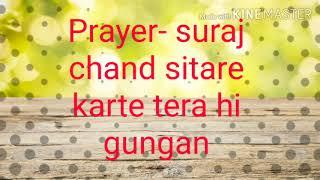 Prayer- suraj chand sitare karte tera hi gungan# tutorial part# music classes
