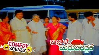 Baa Nalle Madhuchandrake Movie Comedy Video Part-1   Kannada Comedy Scenes   TVNXT Kannada