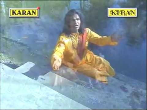 Aamar Mone Roilo Bedona | Bengali Folk Song | Kiran & Karan | Gostho Gopal Das