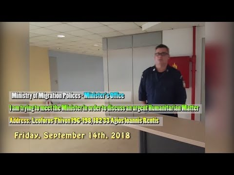 Hostage of Europe - ''My Visit to the Ministry of Migration Policies on September 14th, 2018 ''
