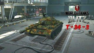 T-34-3 - World of Tanks Blitz
