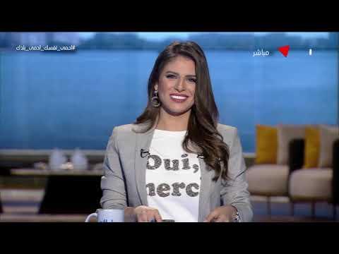 صباح الخير يا مصر - الرئيس السيسي يشارك عبر وسائل الاتصال الإلكترونية في القمة العالمية للقاحات  - نشر قبل 6 ساعة