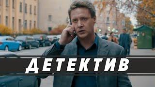 """ЗАХВАТЫВАЮЩИЙ ДЕТЕКТИВ! """"Марафон для трех граций"""" Российские детективы новинки, фильмы онлайн HD"""
