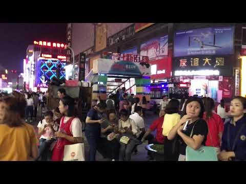 China-Henan Zhengzhou City 2/3
