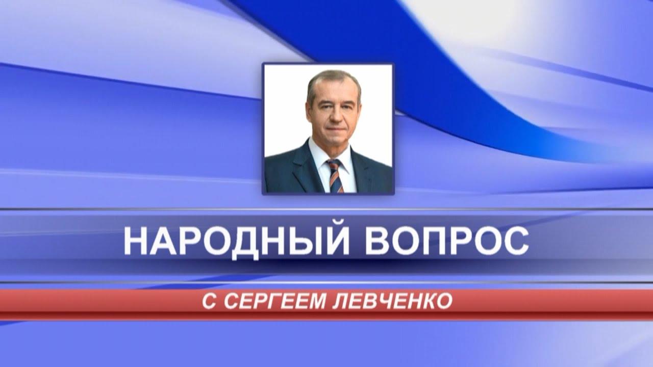 """Картинки по запросу """"Сергей Левченко ответил на вопросы своих подписчиков в соцсетях фото"""""""