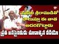 Pithapuram Old Farmer Awesome Speech on Pawan Kalyan | Janasena Porata Yatra | 99TV Telugu