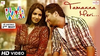 "Jassi Gill ""Tamanna Meri"" - Dil Vil Pyaar Vyaar | Jassi Gill New Punjabi Songs 2016 - SagaHits"