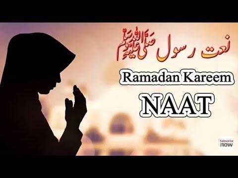 💘Aatif Aslam status | Naat Ringtone | Naat Sharif | Naat Ringtone | Naat Ringtone | Naat Ringtone💘