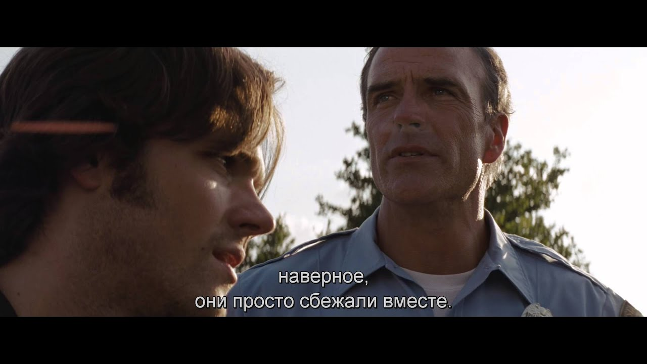 Пятница 13-е - Trailer
