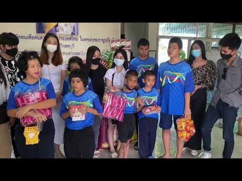 โครงการคิดดี ทำดี ทำบุญ โรงเรียนการศึกษาคนตาบอดและคนตาบอดพิการซ้ำซ้อน จังหวัดลพบุรี