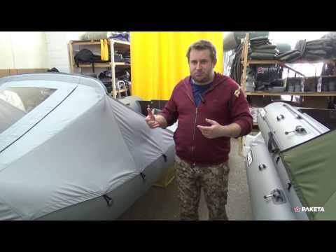 купить лодку пвх ракета челябинск