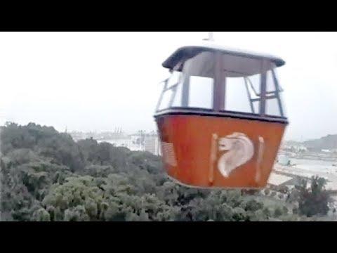 シンガポール・セントーサ島のロープウェイ 1993年 Sentosa Cable - Singapore 1993