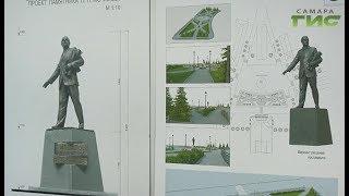 В самарском Доме архитектора презентовали макеты будущего памятника Павлу Петровичу Мочалову