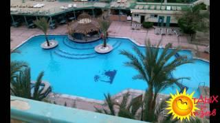 Отзывы отдыхающих об отеле Bella Vista Resort 4* г.Хургада (ЕГИПЕТ)(Отдых в Египте для Вас будет ярче и незабываемым, если Вы к нему будете готовы: купите тур в Египет, а именно..., 2015-02-26T17:45:23.000Z)