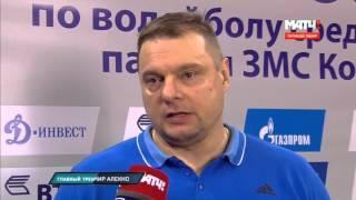 Волейбол / Мужчины / Кубок России 2015 / Финал / Зенит-Казань (Казань) - Белогорье (Белгород)