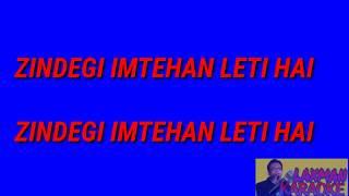 zindagi imtehan leti hai karaoke with lryics
