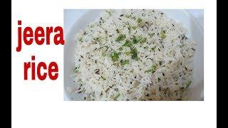 Jeera Rice,Restaurant style jeera Rice,cumin rice