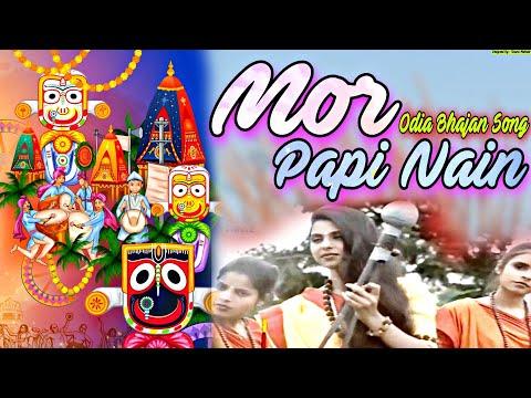 New Oriya Bhajan Song 2015 - Moy Paapin   Oriya Bhajan Video Album - KALAJANHA