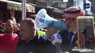 """مسيرة احتجاجية ضد الفساد واتفاقية """"غاز الاحتلال"""" ( 29/11/2019 )"""