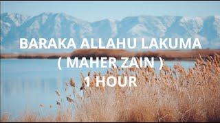 Baraka Allahu Lakuma - Maher Zain ( 1 Hour Music )